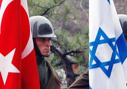 Турецко-израильский конфликт: итоги и последствия