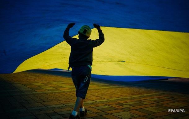 Жителя Ровенской области подозревают в надругательстве над флагом Украины