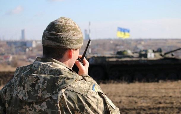 Как видят ВСУ рядовые украинцы