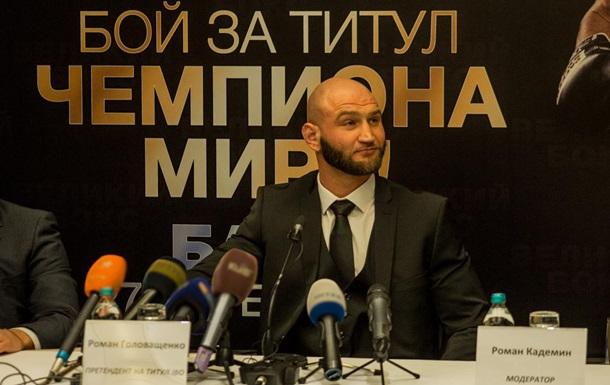 Украинский боксер Роман Головащенко проведет бой за титул Чемпиона мира по версии IBO: букмекеры назвали имя победителя