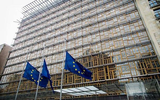 ЕС сокращает финансирование стран Европы на 30 млрд евро
