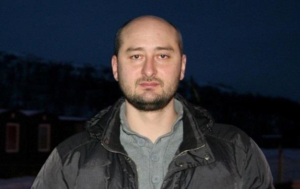 Убийство Бабченко: в полиции назвали первую версию