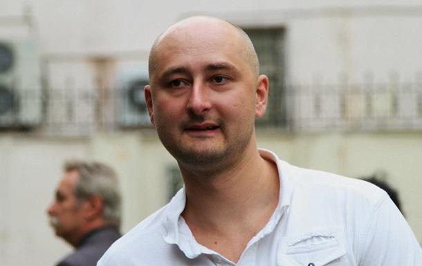 Убийство Бабченко: Появился фоторобот подозреваемого