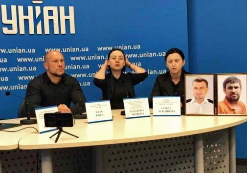 Загадочная гибель в Кабо – Верде херсонских моряков подняла всю Украину
