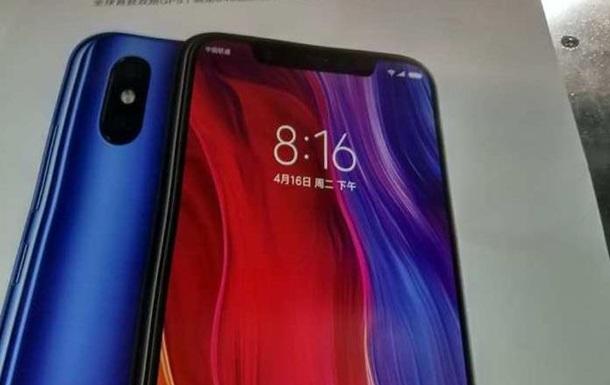 В Сети рассекретили внешность флагмана Xiaomi Mi8