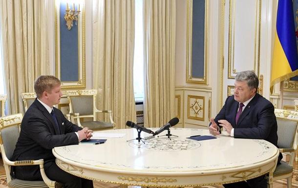 Коболев рассказал о взыскании долга с Газпрома