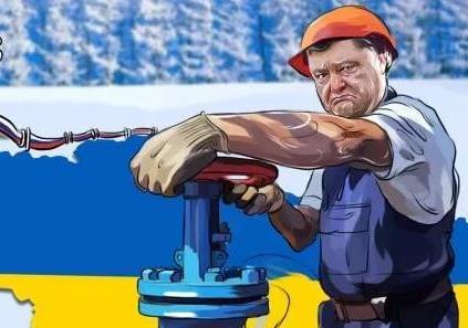 Украина перекрывает финансовую трубу из Европы