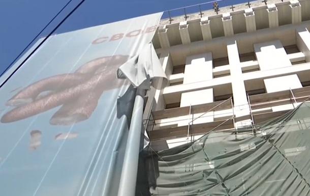 В Киеве открыли фасад Дома профсоюзов