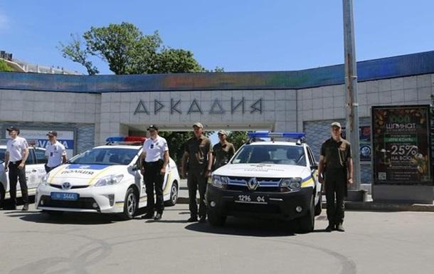В Одеській області запустили туристичну поліцію