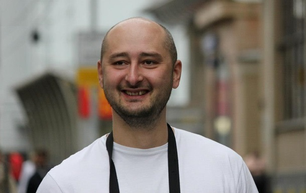 Геращенко раскрыл детали  убийства  Бабченко