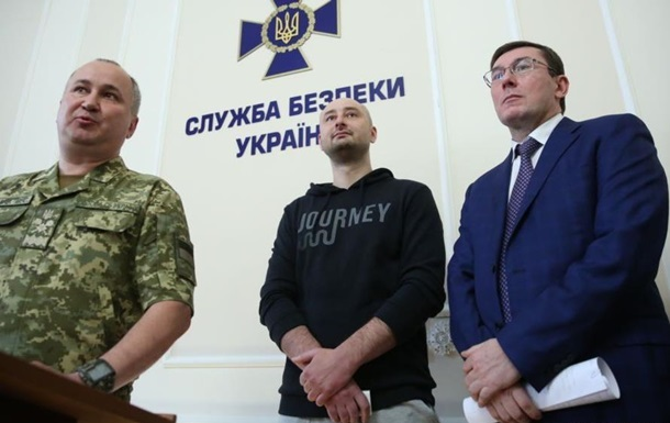 Итоги 30.05:Дело Бабченко, стоп-голодовка Савченко