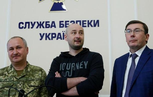 Реакції західних журналістів щодо Бабченка: Навіщо цей цирк? - DW