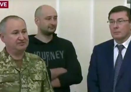 Убийство Бабченко : три  вывода из случившегося