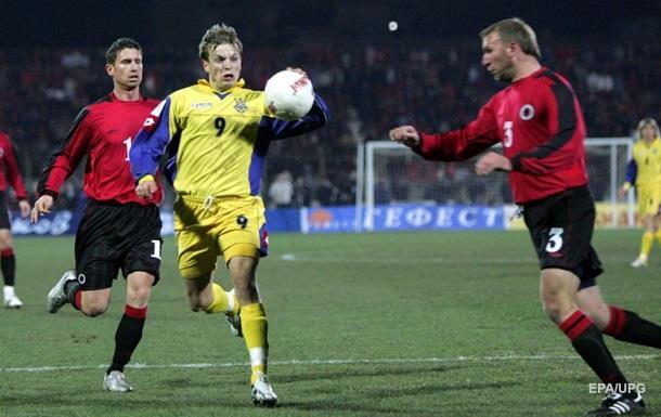 ФІФА схвалила стадіон для матчу Україна - Албанія