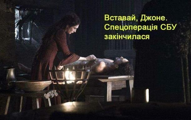Реакция соцсетей на  воскрешение  Бабченко