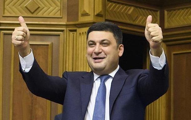 Во сколько миллиардов обойдется обещание Гройсмана Украине?