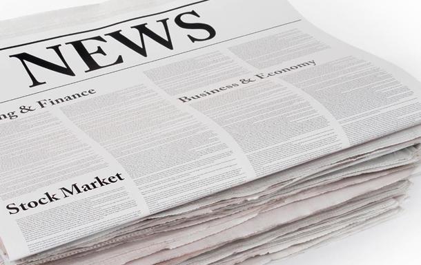 Как реагировать на новости рынка криптовалют