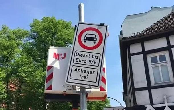 В Германии применили первые запреты для дизельных авто
