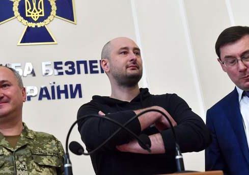 Себестоимость фейка #Бабченко