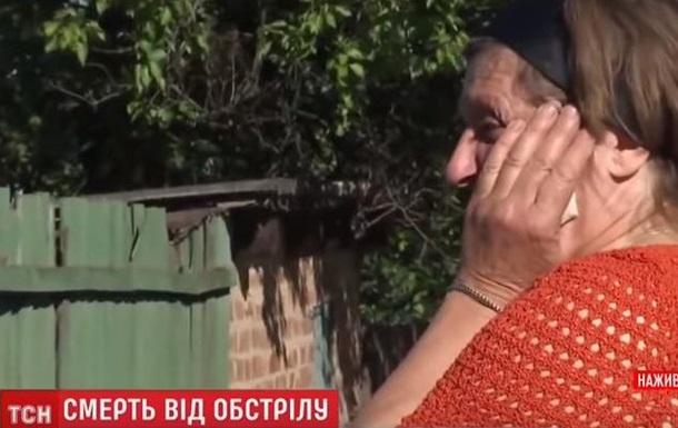 АТО на ООС чи шило на мило? З ким воює Україна?