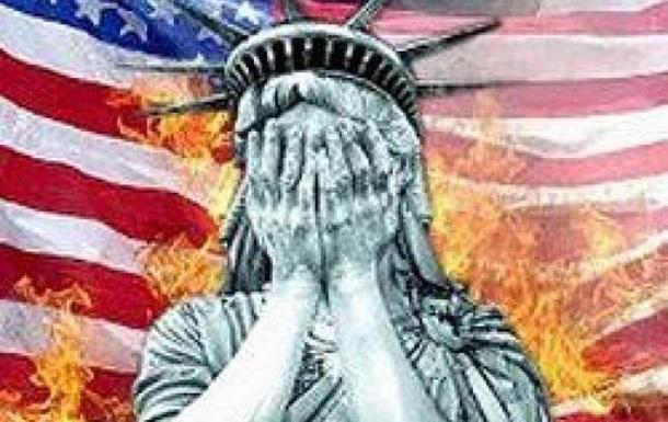 Эта Америка плохая, она испортилась. Подайте нам новую Америку, хорошую!