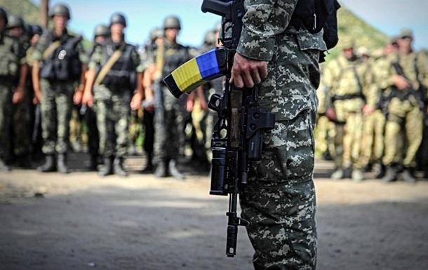 Дело по  самоволке  сотен бойцов АТО закрыто