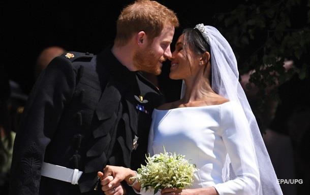 Принц Гаррі і його дружина повернуть всі подарунки від брендів