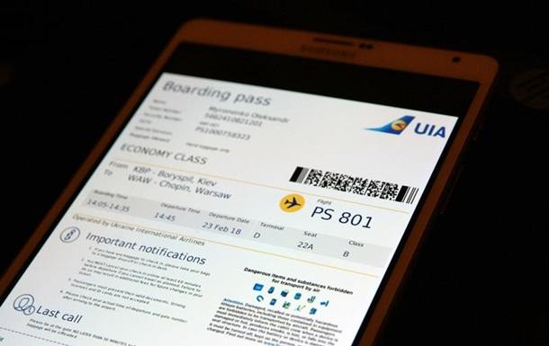 МАУ збільшить плату за роздруківку посадкового талона
