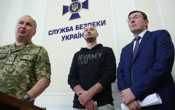 Названо имя организатора покушения на Бабченко