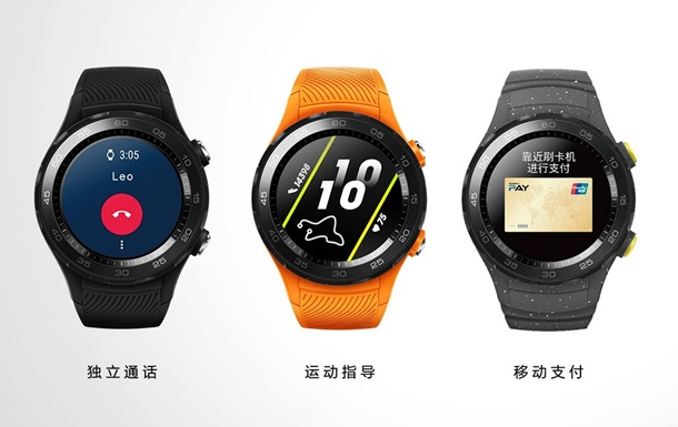 Huawei представила розумний годинник Watch 2