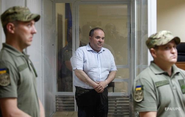 Итоги 31.05: Суд по делу Бабченко и пошлины США