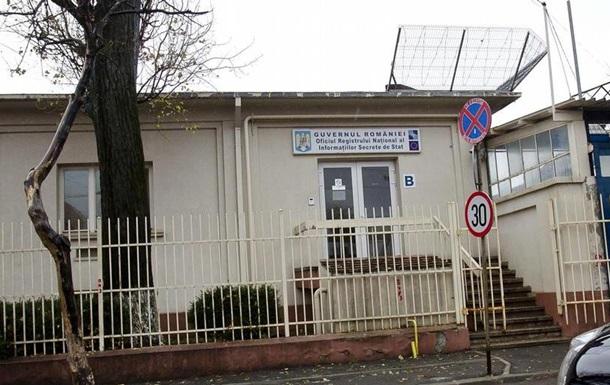 ЄСПЛ засудив Литву та Румунію через таємні в язниці ЦРУ