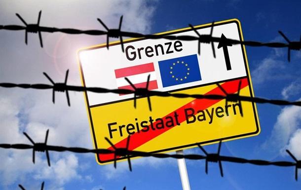 На кордонах Німеччини та Австрії посилили контроль