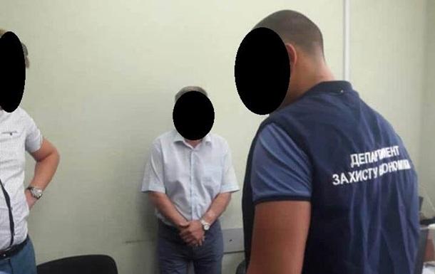 В Запорожье прокуратура задержала на взятке сотрудника ПриватБанка