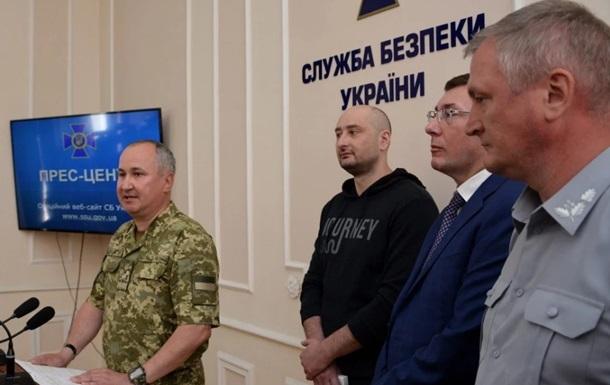 Киев объяснял послам G7 спецоперацию с Бабченко