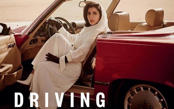 Саудовская принцесса на обложке Vogue вызвала споры
