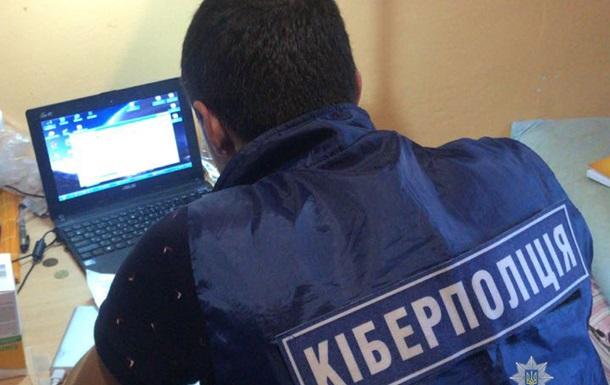 Юный хакер из Львовский области распространял вирус-вымогатель