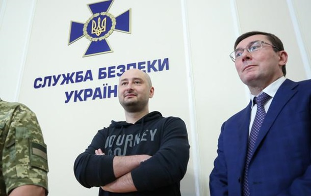 Луценко рассказал детали о  списке 47