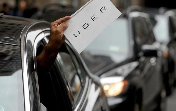 У Туреччині заборонили сервіс Uber