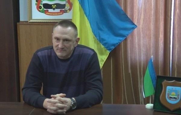 Мэр г.Доброполья  прячется в Крыму, при этом симулирует онкозаболевание.