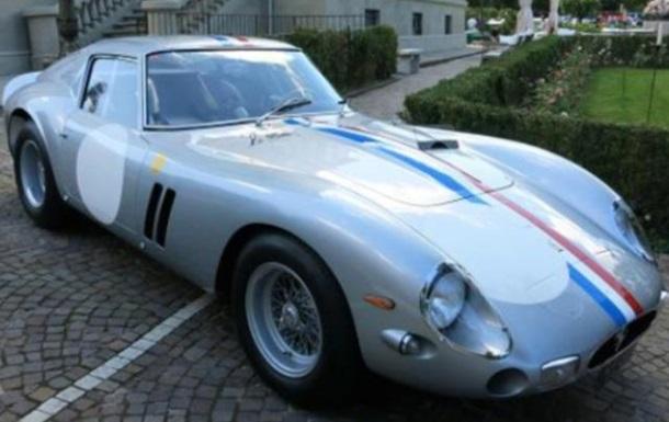 Ferrari в США продали за рекордную сумму в $70 млн