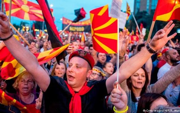 У Скоп є відбулися протести через плани змінити назву Македонії