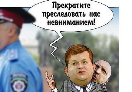 Фейковые «рекорды» украинской «партии войны»