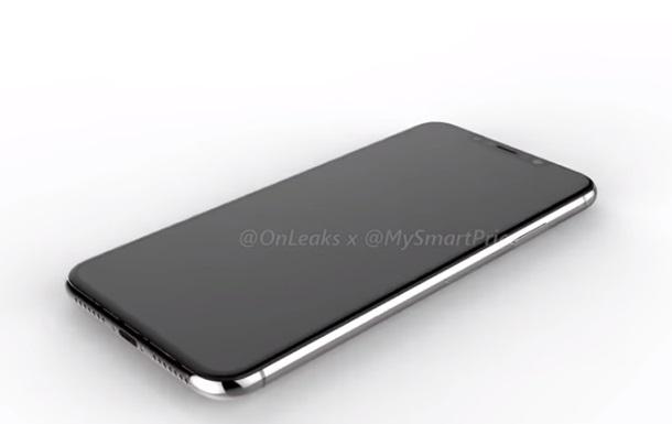 Рассекречен дизайн топового iPhone этого года