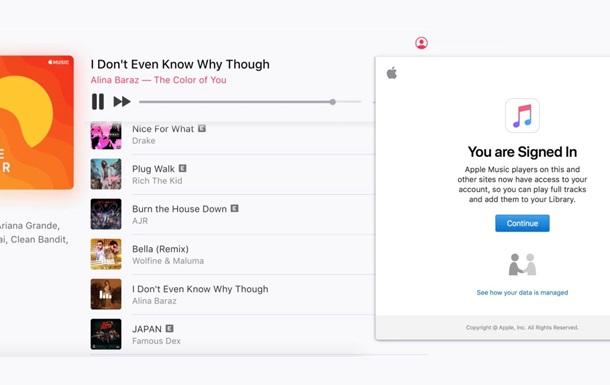 Apple разрешила прослушивание музыки в браузере