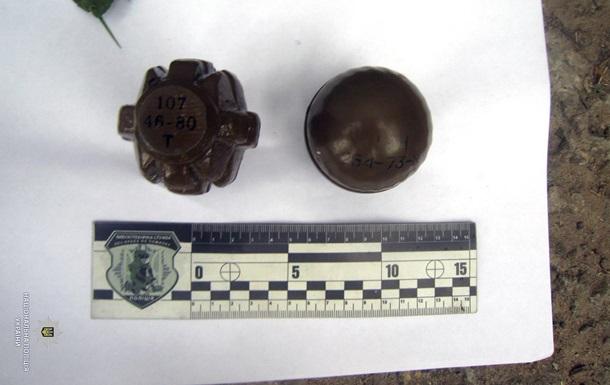 В Харькове на улице нашли коробку с гранатами