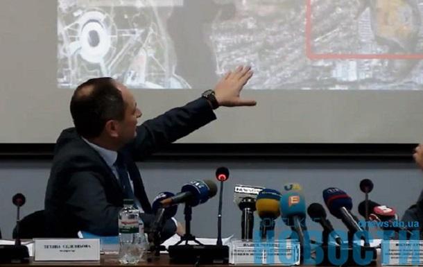 В Киеве заявили, что Донецк уходит под землю