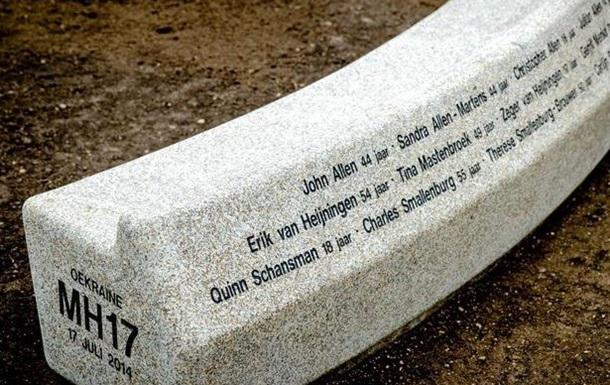 Як «вбивство» Бабченка пов язане із катастрофою MH17