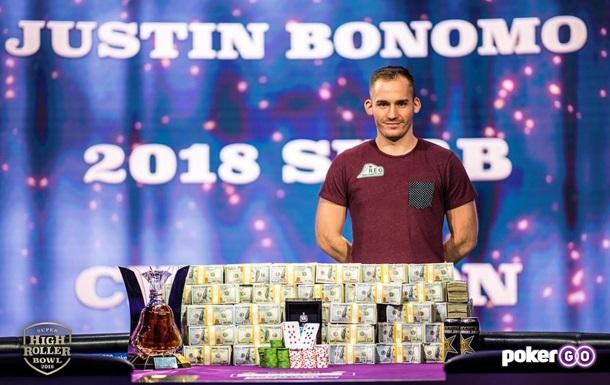 Джастин Бономо заработал $10,000,000 за победы в двух турнирах хайроллеров