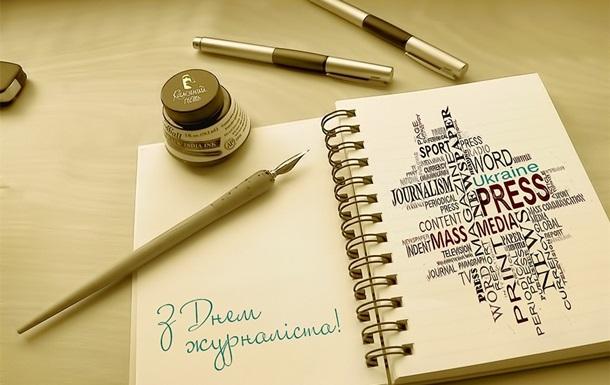 В Украине 6 июня празднуют день журналиста